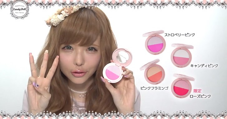 Candy Doll - Cheek Color Duo