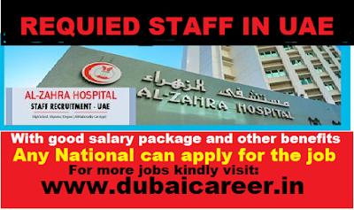 Hospital Career | Hospital Jobs | Dubai nursing jobs | hospital jobs Dubai | Hospital jobs near me | Nursing vacancy in Dubai | CNA hospital jobs