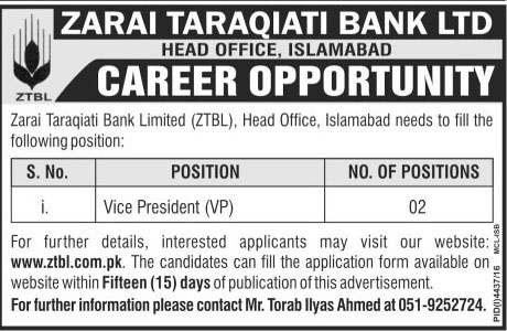 Zarai Taraqiati Bank Ltd Islamabad Jobs Feb 2017