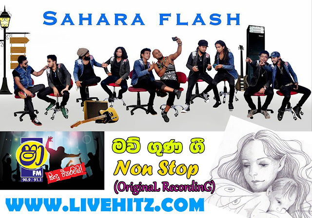 SAHARA FLASH MAW GUNA GEE NONSTOP(ORIGINAL RECORDING)