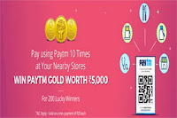 paytm gold offer worth rs 5000