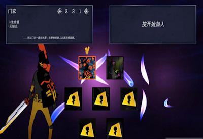 封神(Ascendant),2.5D奇幻動作冒險遊戲!