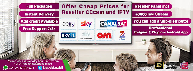 Enjoy life with quality Live streams over IPTV network