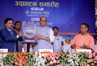 nia-behind-decrease-in-terrorist-extremist-activities-in-country-rajnath