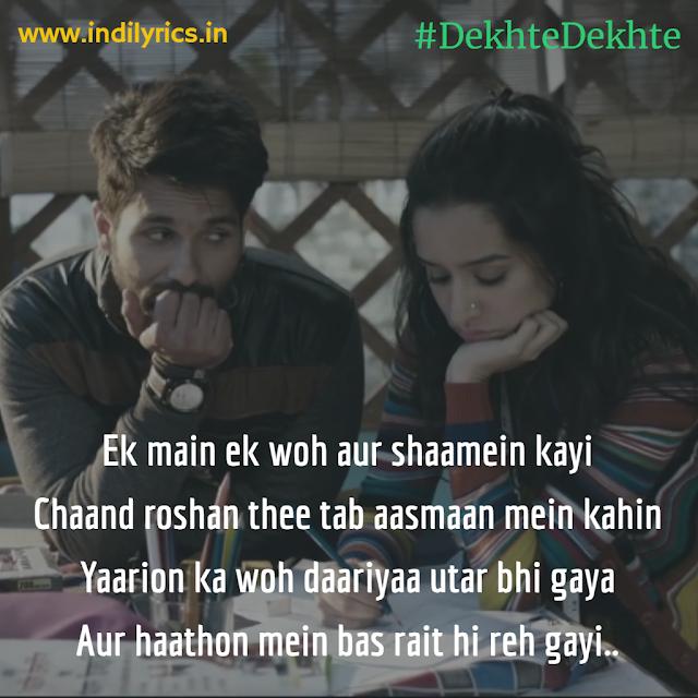 Kya Se Kya Ho Gaya Dekhte Dekhte | Atif Aslum Full Audio Song Lyrics with English Translation and Real Meaning | Batti Gul Meter Chalu