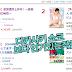 다카사키 쇼코 (Shoko Dakasaki) 작품보다 인기있는작품 등장?!