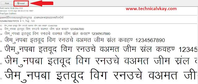 Kruti dev 010 || Hindi Typing Kaise Kare || Online/Offline