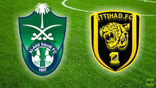 مشاهدة مباراة الاهلي والاتحاد Match-Alahli-vs-Al-Ittihad-live  بث مباشر  21-10-2017 الدوري السعودي للمحترفين