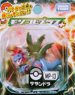 Hydreigon figure Takara Tomy Monster Collection MC Plus series