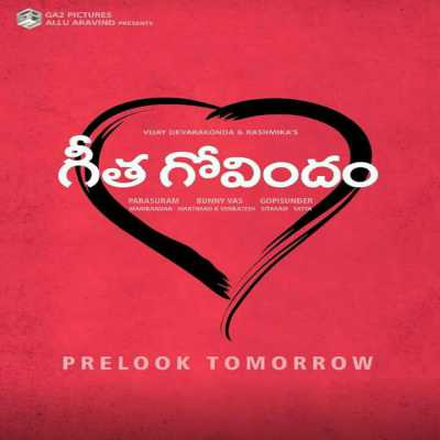 geetha govindam movie mp3 songs free download
