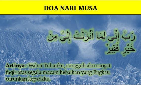 Nabi Musa AS adalah salah satu Nabi yang namanya paling banyak disebutkan dalam Al 5 Doa Nabi Musa AS, Keutamaan, Manfaat, dan Cara Mengamalkannya