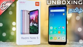 Xiaomi Redmi Note 5 (18:9 Display | 4000 mAh) Unboxing! | Tamil