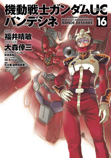 Mobile Suit Gundam UC Bande Dessinée, obra original de Kouzo Omori.