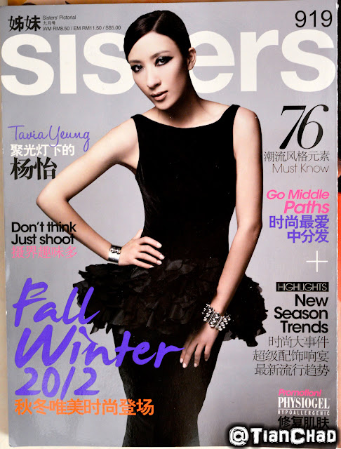 TianChad being featured on Sisters Magazine September Issue Malaysia