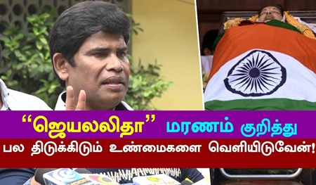 Lots of Truths Hidden in AMMA Jayalalitha's Death – Revealed Soon : Anand Raj | AIADMK |