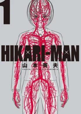 Manga Hikari-Man Hiatus Hingga Musim Panas
