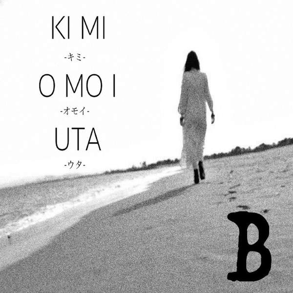 [Single] B – KIMIOMOIUTA (2016.02.16/MP3/RAR)