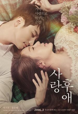 """""""After Love"""", Cerita Pria Putus Asa Mencari Cinta"""