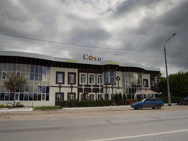 мотель и ресторан Сочи на Окружной дороге