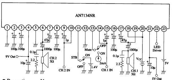 7.5 watt audio power amplifier circuit diagram