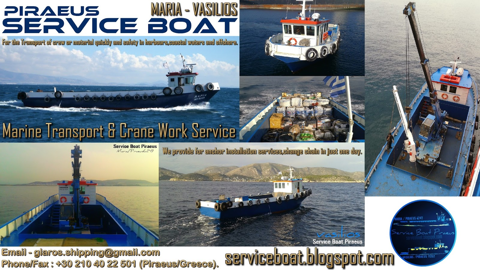 marine transportation thesis Program overview the bachelor of science in marine transportation (bsmt) is a four-year undergraduate degree program which leads to a professional career in the maritime industry, as a marine deck officer.
