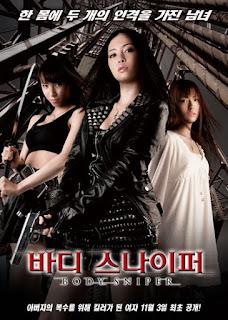 Body Sniper (2009)