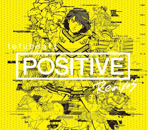 [Album] tofubeats – POSITIVE REMIXES (2016.01.20/MP3/RAR)