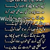 Urdu love Ghazal | Heart Touching Urdu Ghazal | Heart broken urdu ghazal
