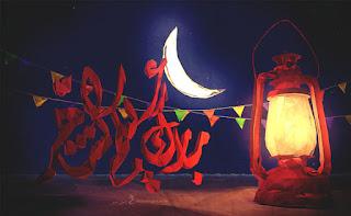 رمزيات رمضانية 2021