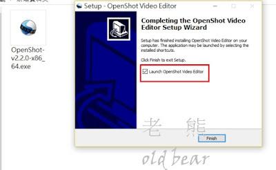 OpenShot安裝5