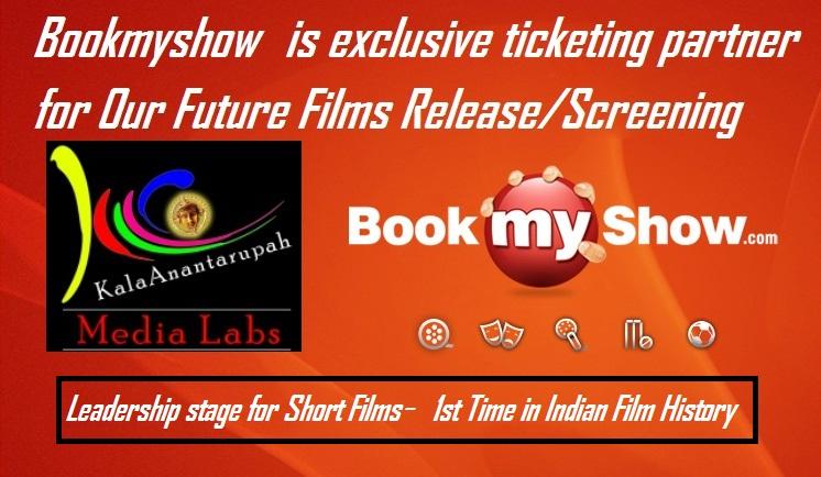 kala short film