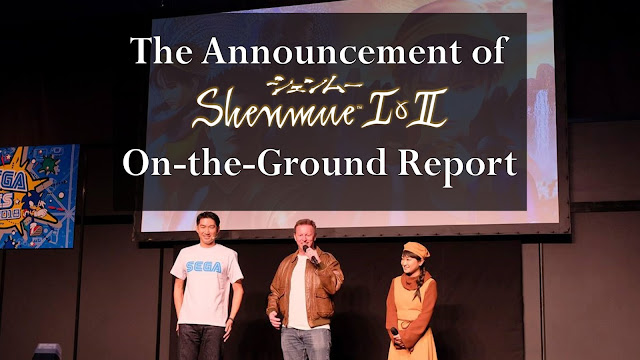 The Announcement of Shenmue I & II | On-the-Ground Report