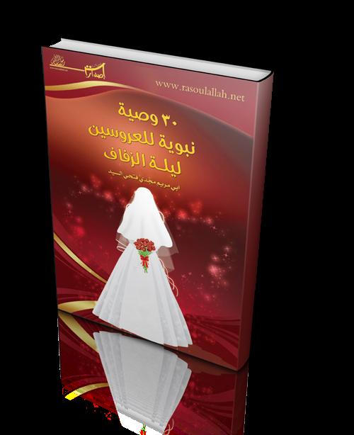 http://koonoz.blogspot.com/2014/03/30wseaa-pdf.html
