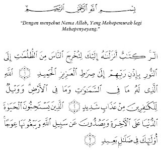 Bacaan Surat Ibrahim Lengkap Arab, Latin dan Artinya