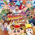 (Crayon Shin-chan Movie 27: Shinkon Ryokou Hurricane - Ushinawareta Hiroshi (2019
