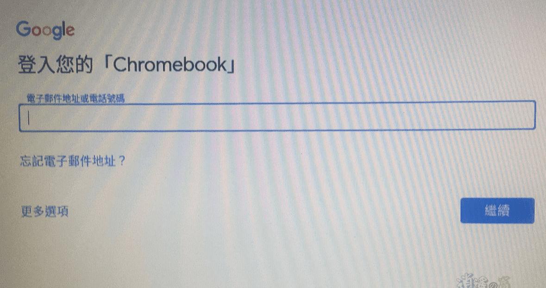 Cloudready 讓舊電腦運行 Chrome OS