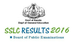 How to Check Kerala SSLC Result 2016