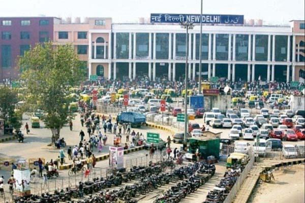 नई दिल्ली रेलवे स्टेशन बनेगा वर्ल्ड क्लास