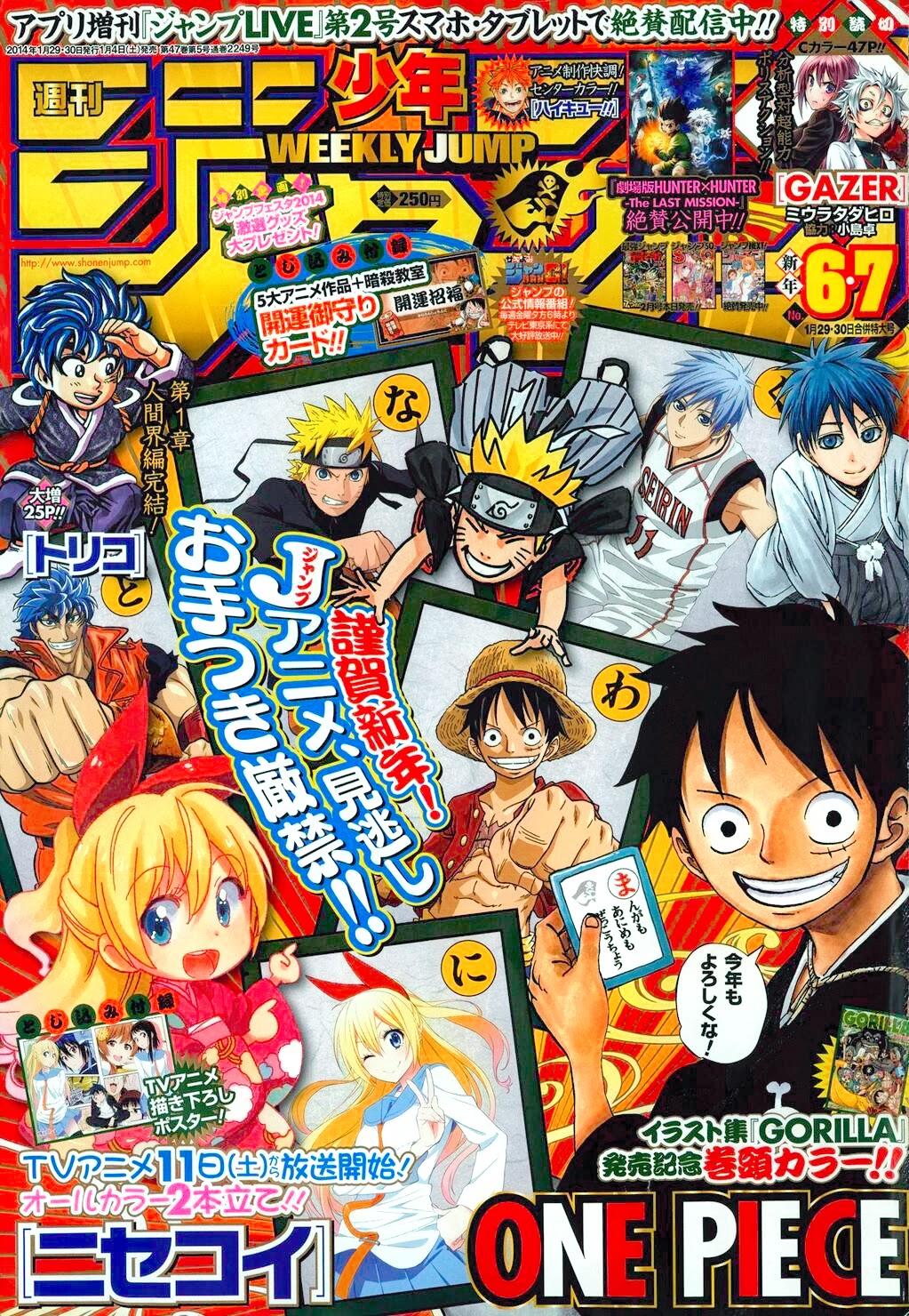 PharaoDopazo+: Weekly Shonen Jump Pure Rankings 2014