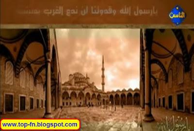 تحميل اناشيد ابو عبدالملك mp3