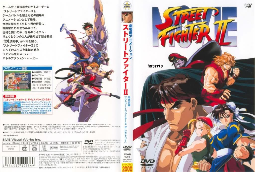 street fighter alpha generations online