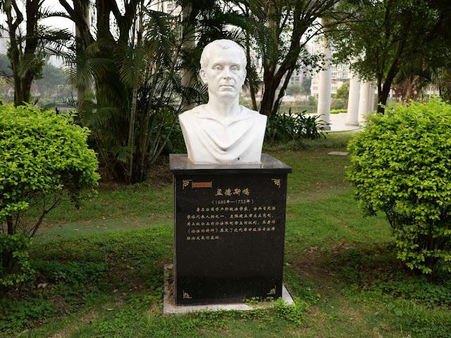 Bust of Montesquieu (孟德斯鸠) in Wuzhou's Pantang Park (潘塘公园)