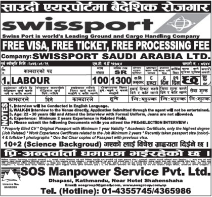 Free Visa & Free Ticket, Jobs For Nepali In Saudi Arabia,