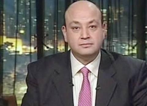 عمرو اديب  ,عمر اديب يهاجم عضو برلمان ينادي برفع سعر ارغيف العيش