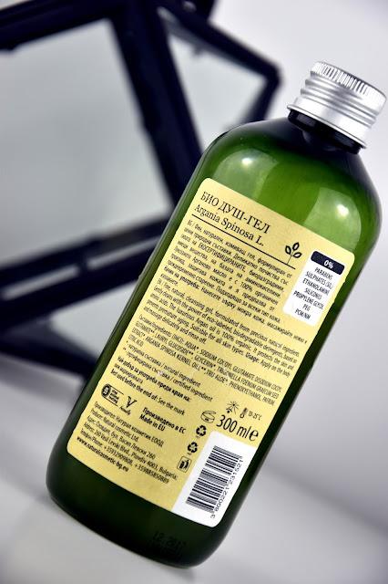 Duschgel Inhaltsstoffe