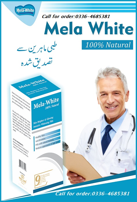 mela-white-miracle-skin-whitening-cream