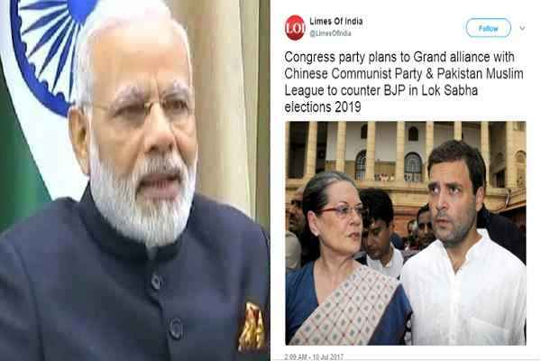 is-congress-making-grand-alliance-with-china-pakistan-to-defeat-modi