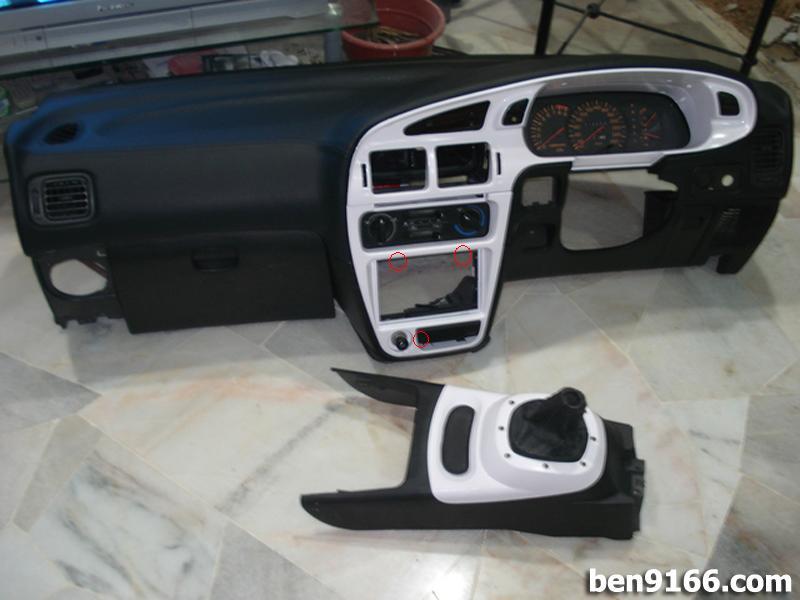 Diy Proton Wira Head Unit Installation Ben9166