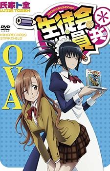 Seitokai Yakuindomo OVA - VietSub (2012)