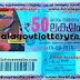 14-03-2018 Akshaya Lottery AK336 Todays Live Results